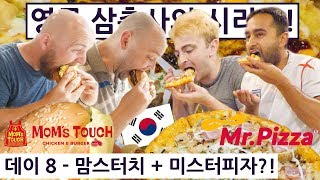 Trying Korean Fast Food PIZZA + BURGERS!! British Trio Series Day 8!! (39/156)