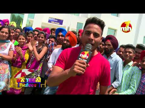 Canteeni Mandeer | Ropar IMT Group Of Colleges-Shekhupur, Ropar, Punjab | MH ONE Music