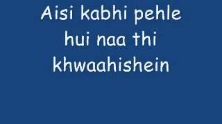 Aishiqu DJ (Lirik)