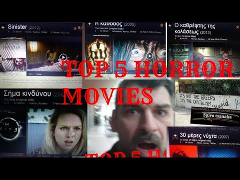 top 5 horror movies to not watch alone