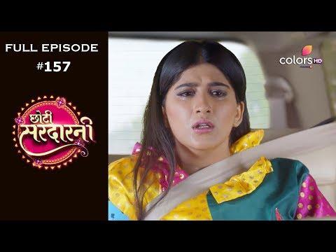 Choti Sarrdaarni - 20th January 2020 - छोटी सरदारनी - Full Episode