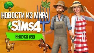 новости из Мира The Sims - Новые Питомцы в The Sims 4  Лошади уже скоро?