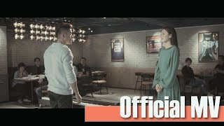沈震軒 Sammy Sum -《我真的很好》Official Music Video thumbnail