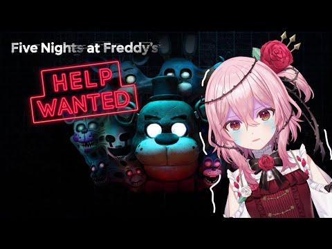 【FIVE NIGHTS AT FREDDYS: HELP WANTED】Freak Night at Freddys【NIJISANJI EN】