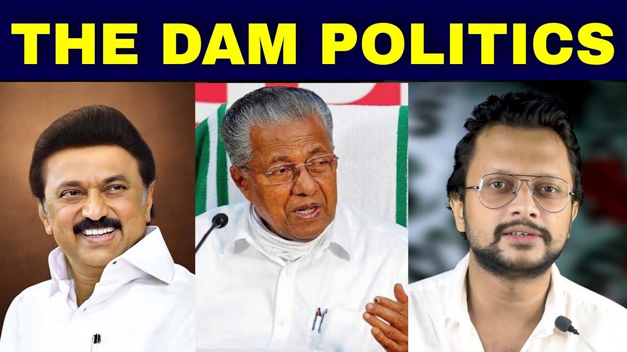 Download പുതിയ ഡാം പണിയാൻ അവർ സമ്മതിക്കില്ല | TamilNadu Politics and Mullaperiyar Dam | Malayalam | Aswin