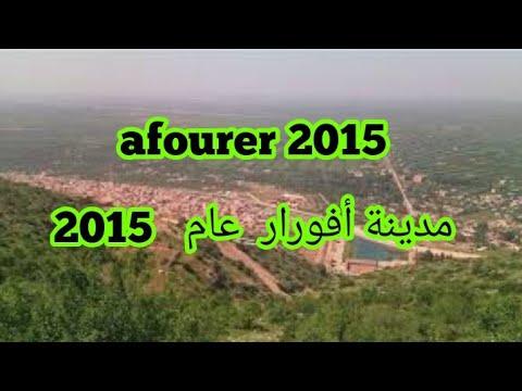 Afourer 2015 no