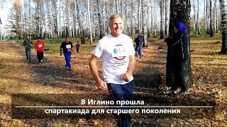 UTV. Новости центра Башкирии за 15 октября