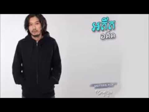 Download Adit | Pao Ploy ft Shutter - Khmer new Song 2017 ( อดีต Adit )