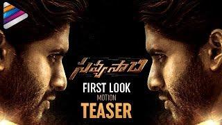 Savyasachi First Look Teaser | #Savyasachi Motion Teaser | Naga Chaitanya | Madhavan | Nidhi Agarwal