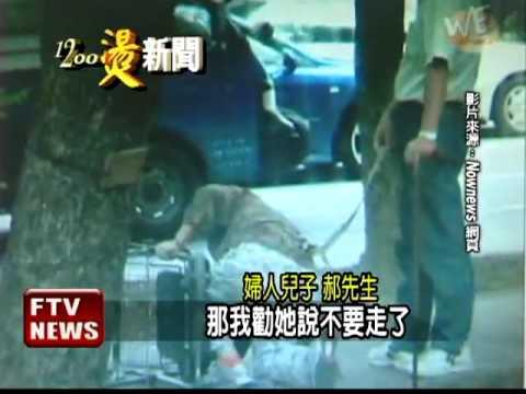 繩綁老人虐待? 男子:幫母復健-民視新聞