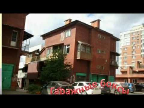 Купить  #недвижимость #дом #жилье #квартиру  в Кемерово