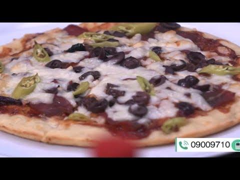 صورة  طريقة عمل البيتزا طريقه عمل بيتزا الخلاط  الشيف نونا | البلدي يوكل   PNC FOOD طريقة عمل البيتزا من يوتيوب