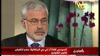 السيسي: لا مجال للتعذيب بالسجون.. ودراسة جميع حالات الشباب المحبوسين (فيديو) | المصري اليوم