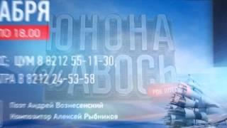 видео Театр оперы и балета в Сыктывкаре
