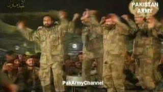 Aye Rahe Haq Ke Shaheedo Wafa Ki Tasveero Milli Naghma Pak Army Song