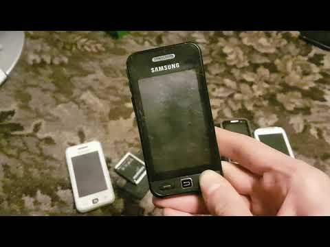Проверка телефонов с московских помоек