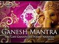 Om Gan Ganapataye Namo Namaha - I Feel Ganesh Mantra video