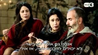 ילדי ראש הממשלה - עונה 2 - ילדי ראש הממשלה עונה 2 - פרק 1