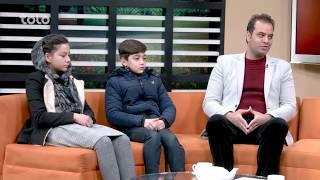 بامداد خوش - ورزشگاه - صحبت های محمد نعیم غفوری (معاون فدراسیون شترنج)٬ ارسلان زمریان و آئینما همراه