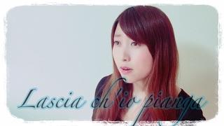 """オペラ""""Rinaldo""""より Lascia ch'io pianga 私を泣かせてください この曲..."""