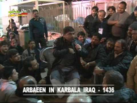 Arbaeen in Karbala Iraq 1436 | Majlis By Maulana Bilal Kazmi At Najaf | Ziyarat Koofa Iraq