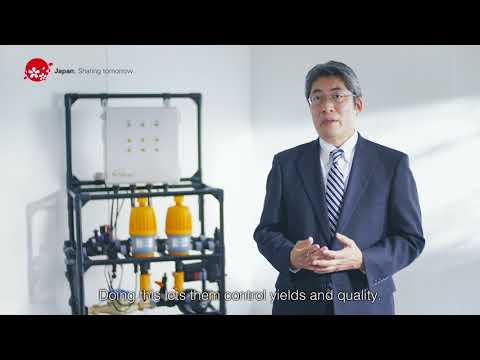 Innovation Japan : Digital Farming Makes Agriculture Sustain
