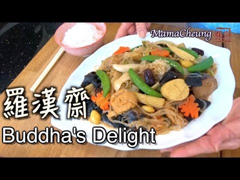 ★ 羅漢齋 一 新年食譜 做法 ★   Buddha's Delight Easy Recipe