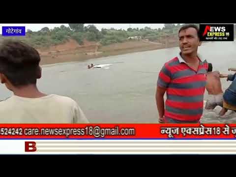 नर्मदा के झाँसीघाट पुल से गिरी कार, कार में सवार तीनों लीग बचे सुरक्षित