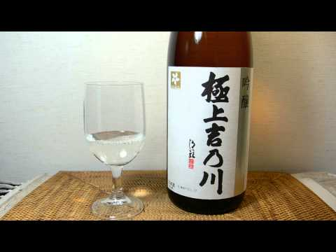 【Belajar Bahasa jepang #62】 sake 日本酒 waktu ke jepang pasti coba minum ini