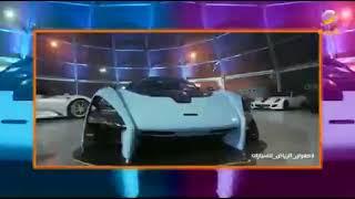 تخيل: لهواة السيارات الرياضية.. ألوان رهيبة وتصاميم من الخيال.. فقط في معرض الرياض للسيارات
