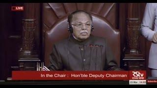 Rajya Sabha Budget Session - 242  March 23, 2017