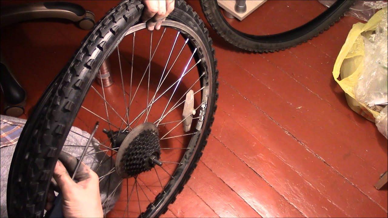 Переделка колес с 26 дюймов на 28 дюймов - YouTube