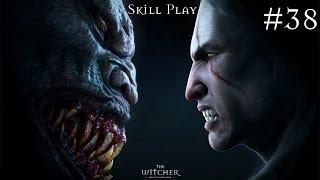 38) Witcher The Enchanced Edition (Уроки соблазнения) [Skill play, Ultra High, 1080p]