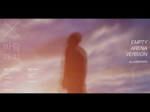 [EMPTY ARENA VER.] Seventen Vocal Team - 바람개비 (Pinwheel)