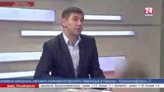 В Крыму футбольные стадионы не соответствуют профессиональным стандартам и безопасности