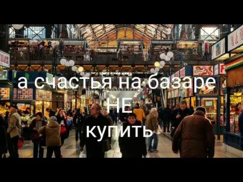 """Владимир Глазунов """"Пойду"""