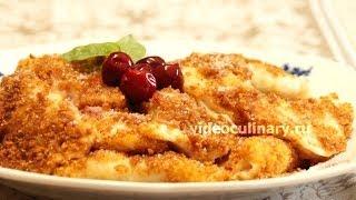 Вареники с вишней из картофельного теста - Рецепт Бабушки Эммы