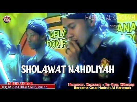 Sholawat Nahdliyah Terbaru 2019 Bersama Hadroh Al Karomah Kendal