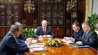 А.Лукашенко провел совещание по совершенствованию законодательства об охране и использовании земель