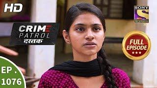 SET India | سلطنة عمان VLIP-VLIP LV