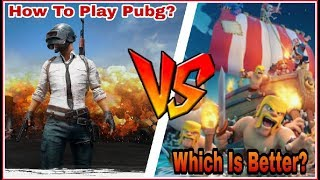 How To Play Pubg On Android Full Tutorial | CLASH OF CLANS or PUBG?