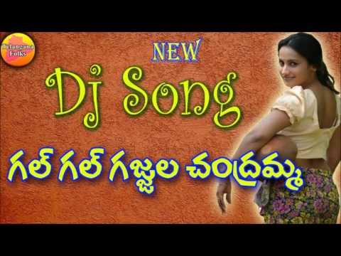 Adhinayakudu 2012 Telugu Mp3 Songs Free Download