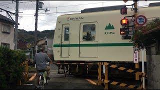 叡山電鉄 叡山本線 三宅八幡駅 Eizan Electric Railway, Miyake-Hachiman Station (2018.11)