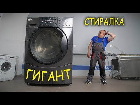 Стиралка ГИГАНТ. Ремонт профессиональной стиральной машины