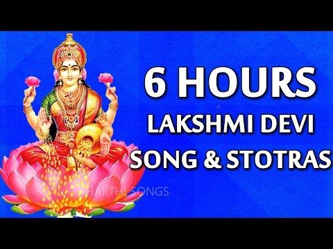 NON STOP 6 HOURS LAKSHMI DEVI STOTRAS | STHOTHRAS COLLECTIONS | DEVOTIONAL STOTRAS | BHAKTHI SONGS