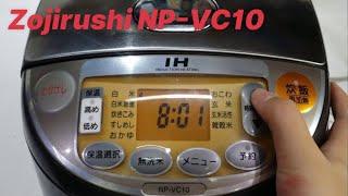 Nồi cơm điện cao tần IH Zojirushi NP-VC10 nội địa Nhật Bản mới 97%