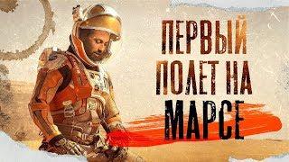Вертолётик марсохода «Персеверанс» | Perseverance on Mars [Veritasium]