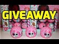 GIVEAWAY! LOL SERIES 4 PETS! International ЛОЛ КОНКУРС. Серия 4. LOL Surprise Eye Spy DECODER