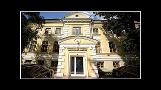 Смотреть видео Московская городская дума утвердила форму бюллетеня для избрания мэра Москвы онлайн