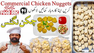 Chicken Nuggets Recipe | Commercial Nuggets | Restaurant Style Frozen Food | McDonalds Nuggets